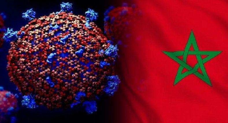 الحالة الوبائية بالمغرب ليوم الأربعاء