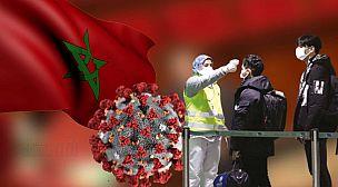 الحالة الوبائية بالمغرب ليوم الجمعة