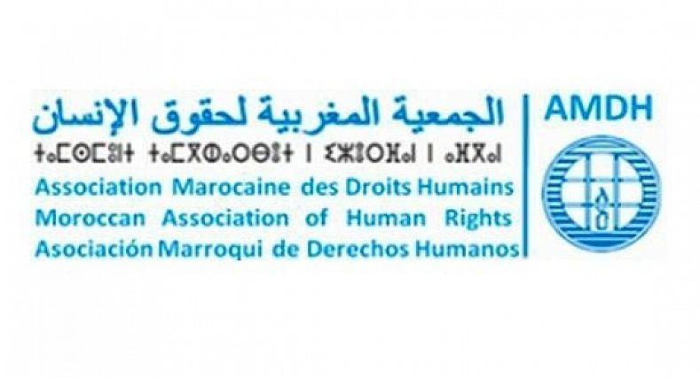 مراكش : الجمعية المغربية لحقوق الإنسان فرع المنارة تجدد مكتب الفرع في جمعها العام.