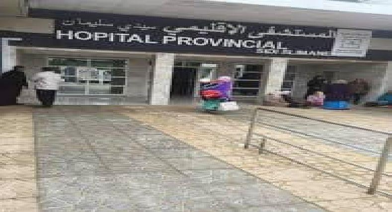المستشفى الإقليمي بسيدي سليمان تحت شعار : الداخل إليه مفقود والخارج منه مولود