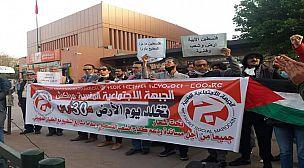مراكش : وقفة تخليد يوم الأرض الفلسطيني 30 مارس.
