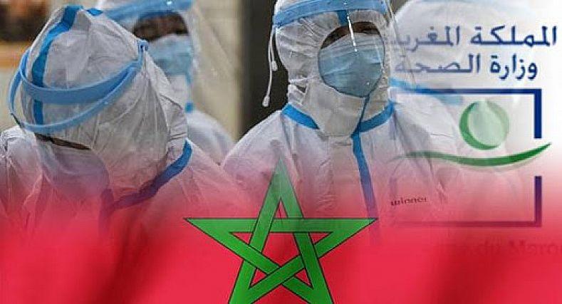 رد مغربي على دراسة بريطانية أوصت بتلقيح المواطنين بجرعة واحدة
