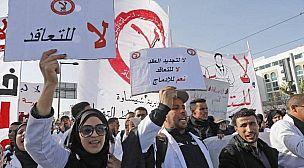 """أساتذة """"التعاقد"""" يمددون الإضراب والإنزال الوطني بالرباط.."""