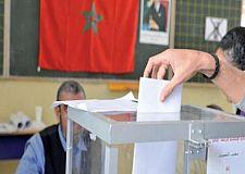 المحكمة الدستورية تحسم الجدل حول القاسم الانتخابي..
