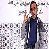 الحقوقي عمر أربيب مخاطبا أمزازي الناطق الرسمي باسم الحكومة.