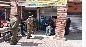 مراكش: اعتقال شقيقين على خلفية التبليغ عن جريمة وهمية.. هكذا فك أمن مراكش لغز سرقة وكالة بحي إيطي