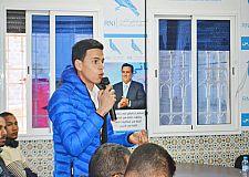 محمد هوس عضو الفيدرالية الوطنية للطلبة التجمعيين يرد على البلاغ المشترك بين البام و الإستقلال، التقدم والإشتراكية