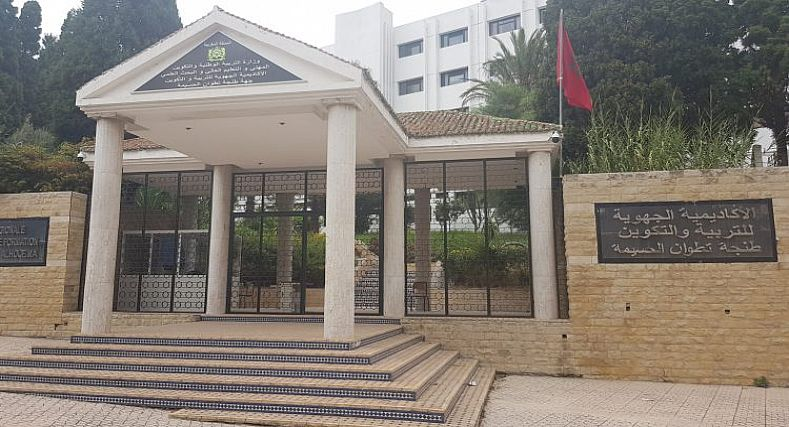 طنجة.. أكاديمية التعليم بالجهة تعلن عزمها ببناء 110 مؤسسة تعليمية مابين 2021و2023