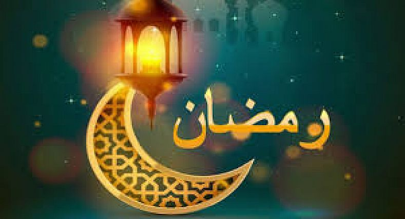 وزارة الأوقاف تعلن الأربعاء أوّل أيام شهر رمضان المبارك..