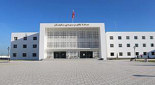 عامل اقليم سيدي سليمان يتراس اجتماعا تواصليا مع ممثلي الهيئات المهنية للتعريف بمضامين نظام المساهمة المهنية الموحدة الذي تم إقراره في قانون المالية لسنة 2021.