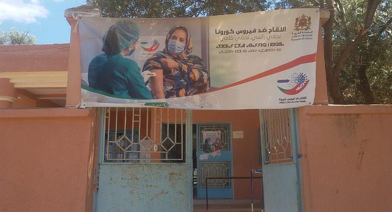 بلدة حمان الفطواكي بدون طبيب