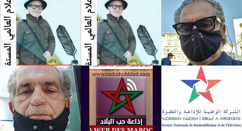 صرخة الفنان والشاعر عبد اللطيف بوعياد