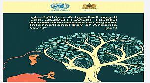 جماعة تركانت تحتفي باليوم العالمي لشجرة الأركان وفق برنامج متنوع فكونوا في الموعد