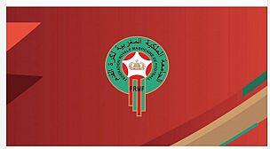 بلاغ اللجنة المركزية للتأديب والروح الرياضية