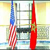Décision de la reconnaissance par USA de la souveraineté du Maroc sur le Sahara : quid des enjeux économiques ?