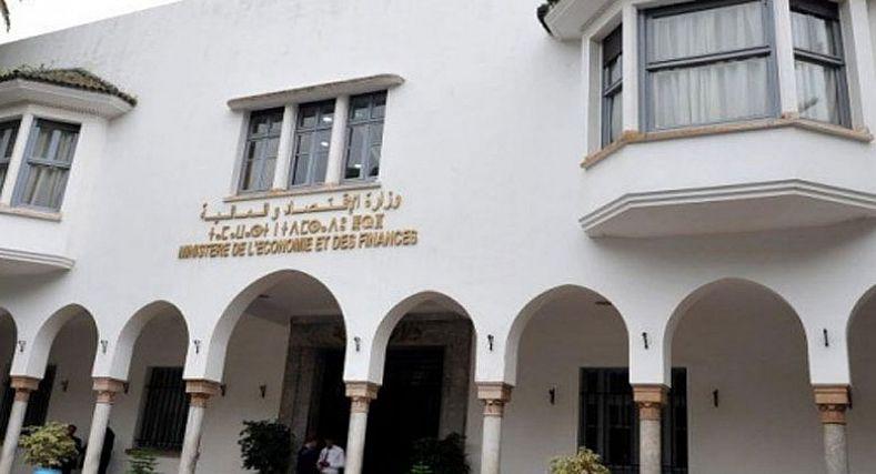 وزارة الاقتصاد تعلن عن قرار هام يخص المؤسسات والمقاولات العمومية.