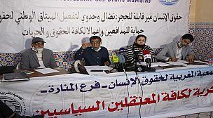 AMDH فرع المنارة تتضامن مع المناضل عبد المجيد موفتاح.