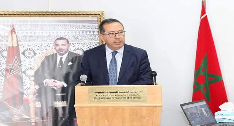 جامعة سيدي محمد بن عبد الله بفاس، على رأس الجامعات المغربية الناشئة