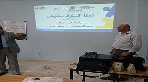 """مؤسسة التعاون الوطني باقليم سيدي سليمان تنظم الدورة التكوينية الاولى لطيف"""" التوحد"""" بالفضاء المتعدد الوظائف للمراة"""