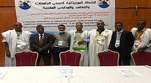 الرابطة الموريتانية لخريجي الجامعات والمعاهد والمدارس المغربية تنظم مؤتمرها التأسيسي وسط حضور رسمي وجماهي