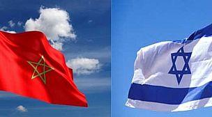 مشاورات سياسية في الرباط بين المغرب و إسرائيل.