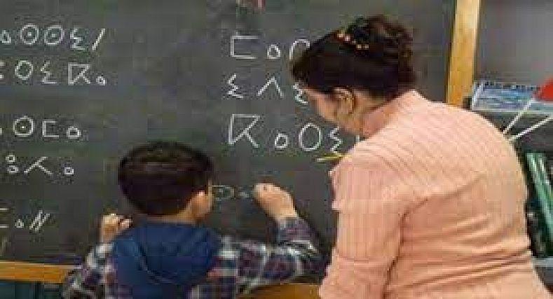 """أكادير: مائدة مستديرة حول موضوع """" تجربة تدريس اللغة الأمازيغية بجهة سوس ماسة"""""""