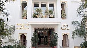 وزارة الداخلية.. المتابعة القضائية لكل شخص يحمل وثيقة صحية مزورة أو متورط في تزويرها.