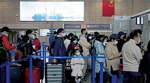 بسبب ارتفاع حالات الإصابة بكورونا تدابير جديدة تنتظر المغاربة المتوجهين إلى مطارات فرنسا.