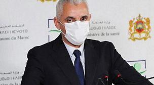 وزير الصحة يصدر قرار بتوقيف ممرضة بطاطا تركت مركز التلقيح فارغا.