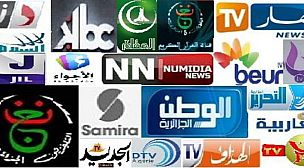 النقابة الوطنية للصحافة المغربية تتأسف لمايصدر عن جزء من الاعلام الجزائري