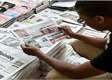 وجوه من الصحافة المغربية… إصدار جديد للاماب MAP
