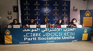 أكادير … منيب تستعرض الوضع السياسي وتقدم وكلاء لوائح الاشتراكي الموجد بالاقليم