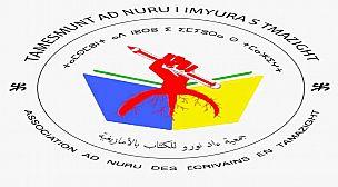 """جمعية لنكتب """" اد نورو"""" تعيد الاعتبار للكتابة بالأمازيغية"""