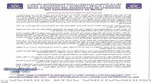 الإتحاد المغربي لجمعيات حماية المستهلكين يصدر بيانا ناريا