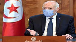تونس… قيس سعيد : لا حصانة لأحد يأخذ مليارات الشعب