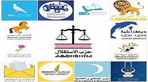 بلاغ لوزارة الداخلية بخصوص الحملة اﻹنتخابية التي ستنطلق يوم 26 غشت 2021
