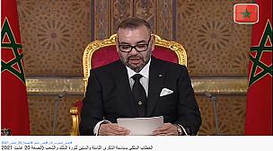 نص الخطاب الملكي بمناسبة الذكرى الثامنة والستين لثورة الملك والشعب