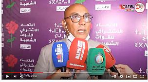 حسن مرزوقي وكيل اللائحة الجهوية لحزب الوردة باكادير يقدم برنامج الحزب