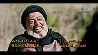 """مسلسل """"بابا علي""""وأسرار الإثارة"""