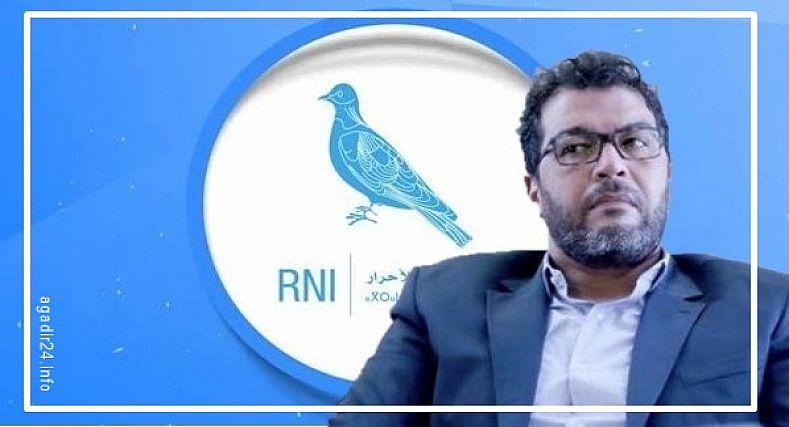 أكادير…أشنكلي يضع ترشيحه لرئاسة جهة سوس ماسة