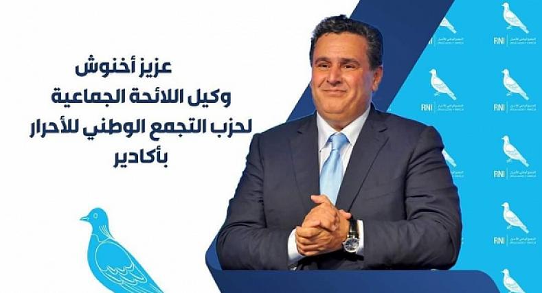 أخنوش يحل بأكادير ويضع ترشيحه لرئاسة المجلس الجماعي
