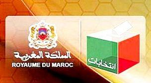 هكذا مرت الحملة الانتخابية بالمغرب في زمن كورونا