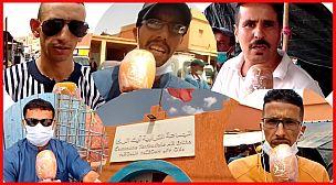 """فيديو ..انتظارات ساكنة """"ٲيت الرخا"""" بإقليم سيدي إفني من المجلس القادم."""