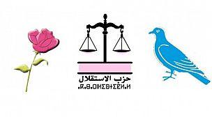 تحالف ثلاثي بين الأحرار والإتحاد الإشتراكي والإستقلال لتسيير جماعة مدينة أكادير
