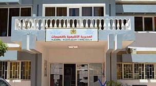 مديرية الخميسات تنفي وفاة تلميذ بعد تلقيه اللقاح