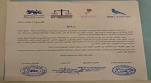 سوس ماسة … اتفاق رباعي بين احزاب لتشكيل مكاتب الجماعات الترابية