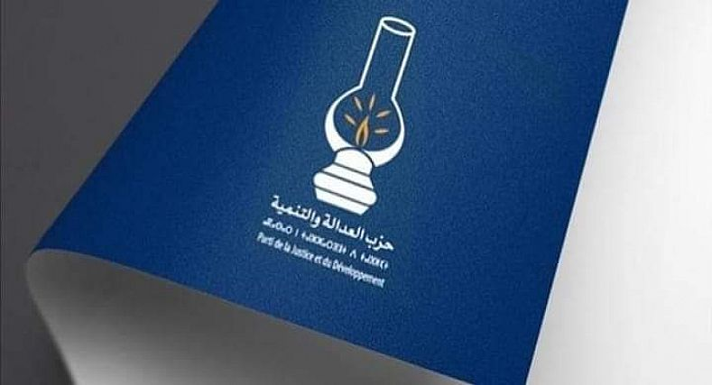 البجيدي يضع محامي الحزب رهن إشارة وكلاء لوائح المصباح للطعن في نتائج الانتخابات