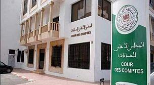 المجلس الأعلى للحسابات يدعو وكلاء اللوائح إلى تقديم حسابات حملاتهم الانتخابية
