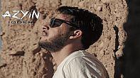 الأغنية العصرية بالجنوب الشرقي مرآة لمعاناة الشباب+فيديو