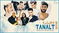 """مجموعة """" تنالت"""" العالمية تستثمر في التراث الشفهي الأمازيغي"""